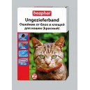 BEAPHAR Ungezieferband Red For Cats