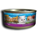 Princess Chicken & Tuna with Squid Ring   70g.