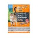 Edel Cat   колбаски для кошек с лососем и форелью 10Шт.