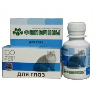 Fitomīni ar fitokompleksu acīm kaķiem - 50g (100gab.)