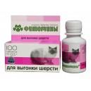 Fitomīni apmatojuma izvadīšanai kaķiem - 50g (100gab.)