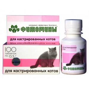 Fitomīni ar fitokompleksu kastrētiem kaķiem - 50g (100gab.)
