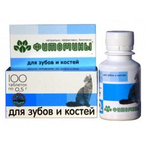 Fitomīni ar fitokompleksu zobiem un kauliem kaķiem - 50g (100gab.)
