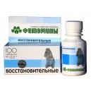 Fitomīni ar atjaunojošu fitokompleksu suņiem - 50g (100gab.)