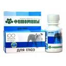 Fitomīni ar fitokompleksu acīm suņiem - 50g (100gab.)