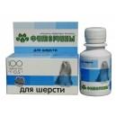 Fitomīni ar fitokompleksu apmatojumam suņiem - 50g (100gab.)