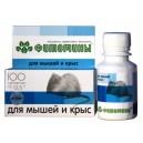 ФИТОМИНЫ с фитокомплексом для мышей и крыс - 50g (100gab.)