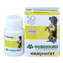 Fitoelite Imunitāte suņiem