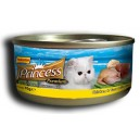 Princess Chicken & Tuna with Rice 70g.