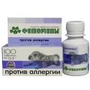 Fitomīni ar antialerģisku fitokompleksu suņiem