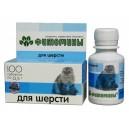 Fitomīni ar fitokompleksu apmatojumam kaķiem - 50g (100gab.)