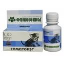 Fitomīni HematoCat kaķiem - 50g (100gab.)