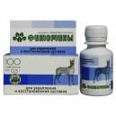 Fitomīni ar fitokompleksu locītavu stiprināšanai un atjaunošanai suņiem (glukozamina tabletes)- 50g (100gab.)