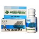 Fitomīni ar fitokompleksu kāmjiem - 50g (100gab.)